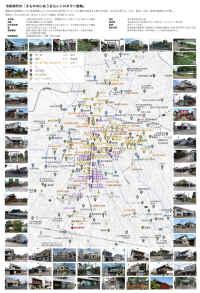 市 ホームページ 結城